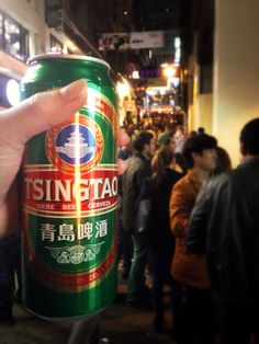 """See 2717 photos and 139 tips from 15872 visitors to Lan Kwai Fong 蘭桂坊. """"Great for partying but if you want to avoid the expensive drinks buy from Mountain Dew, Beer Bottle, Hong Kong, Club, Travel, Viajes, Beer Bottles, Destinations, Traveling"""