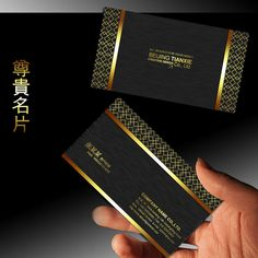 Red festive card design and appreciation of printing and packaging business card to download #card# http://weili.ooopic.com/weili_1454407.html