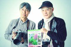 熊谷正の『美・日本写真』(2015/11/17 更新)第68回 写真家 田中博さん◇今夜の『美・日本写真』は、写真家の田中博さんをお迎えします。プロレス好きをきっかけにカメラを持ち始めたお話から、現在のトンボを撮影するスタイルになるまでの経緯、業界人御用達(?)会った人をたちを掲載している「業界宴会日記」と呼ばれている「トンボ日記」のお話もお聞きしていきます!また、今回ギャラリーに飾る写真は、「水辺の詩」をテーマにさまざまなトンボたちの生態についてのお話も交えながら、生き物を被写体にする難しさを語っていただきました。どうぞ、お楽しみに!!