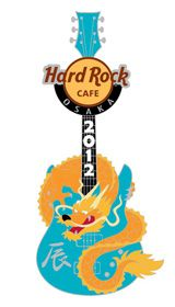 2012 Zodiac Guitar Pin
