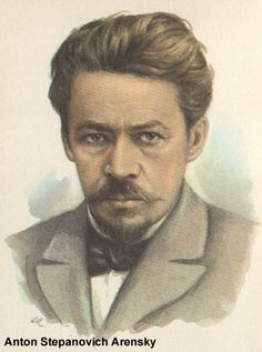 Anton Arensky (1861-1906) - Russian composer, pianist and professor of music at the Moscow Conservatory where he taught both Sergei Rachmaninoff and Alexander Scriabin. He is mainly remembered for his chamber music.