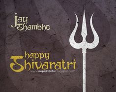 On this auspicious occasion, may the blessings of Shiva Shankar be with all of you. May Lord Shiva shower you and your family with happiness, peace, eternal love and strength. Wallpaper For Facebook, Photos For Facebook, Facebook Image, Maha Shivaratri Wishes, Happy Maha Shivaratri, Shivratri Wallpaper, Shiva Wallpaper, Wallpaper Downloads, Mahashivratri Images Hd