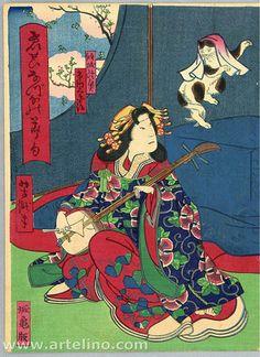 歌川芳滝: Shamisen Player and Dancing Cat - Kabuki - Artelino Japanese Drawings, Japanese Prints, Geisha, Japanese Animals, Magic Cat, Japanese Mythology, Japan Painting, Dancing Cat, Traditional Japanese Tattoos
