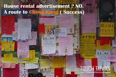 National Cheng Kung University | House rental advertisement ? NO. A route to Cheng Kung ( Success). No.1, Daxue Rd., East Dist., Tainan City, Taiwan
