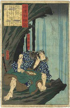 芳年 和漢百物語 下部筆助 アートのアイデア 絵 日本画