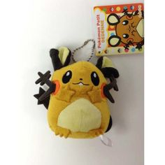 Pokemon Center 2014 Pokemon Petit Campaign Dedenne Mascot Plush Keychain