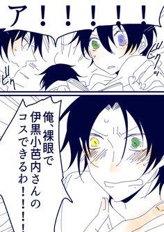 Rap Battle, Manga, Comics, Anime, Movie Posters, Manga Anime, Film Poster, Manga Comics, Cartoon Movies