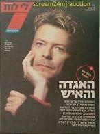 7 Magazine (Israel) - January 2016