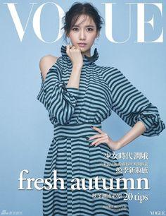 Yoona (SNSD) đẹp đến mê hồn, khoe chân dài miên man trên bìa tạp chí - Ảnh 7.