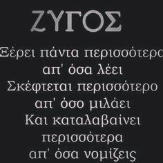 Smart Quotes, Clever Quotes, New Quotes, Funny Quotes, Mood Of The Day, Libra Quotes, Greek Quotes, Great Words, Zodiac Signs
