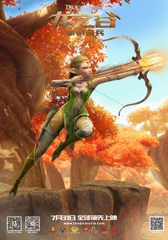 Dragon Nest Warriors' Dawn - Movie Poster Neilwin 2 (1920x2743)