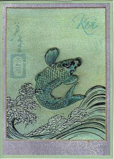 Leaping Koi (Heather Taylor)  Unmounted Rubber Stamp