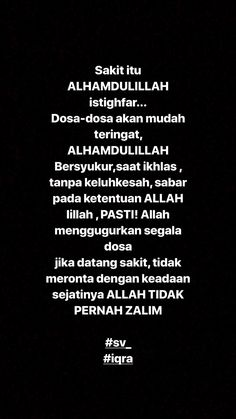 Reminder Quotes, Self Reminder, Daily Reminder, Strong Words, Strong Quotes, Islamic Inspirational Quotes, Islamic Quotes, Quran Quotes, Qoutes