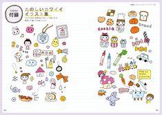 Amazon.co.jp: ボールペン&マーカーで描く たのしいカワイイ イラスト帳: ぷり: 本