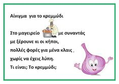 Healthy Diet For Kids, Kindergarten, Learning, School, Baby, Studying, Kindergartens, Teaching, Baby Humor