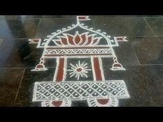 Rathasapthami special// ratham muggulu//ratha Kollam//pandaga muggulu//easy rangoli//8 - YouTube Rangoli Kolam Designs, Colorful Rangoli Designs, Rangoli Designs Images, Beautiful Rangoli Designs, Simple Rangoli, Gold Jewelry Simple, Simple Necklace, Padi Kolam, Bird Coloring Pages
