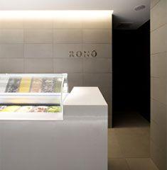 Kenzo x Design 360: Ronó Ice-Cream Shop by Hiroyuki Miyake@Restaurant