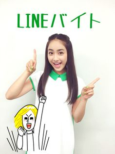 平祐奈 公式ブログ Powered by LINE