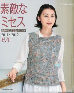Lets knit series 2011 - 梨花带雨翻译 - 我的博客