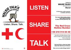 The Walkie Talkie Information Service News Stories, Walkie Talkie, This Or That Questions