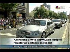 May 17 國際反恐同日高雄同志遊行1st in TWN, KHH allows gay couple registration—宏觀英語新聞 - YouTube