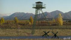"""Border Tower - """"Špak"""" or """"špačkárna""""."""