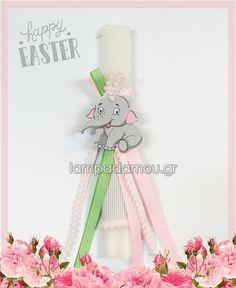 #πασχαλινεςλαμπαδες #πασχαλινεςλαμπαδες2020 #ελεφαντακι #λαμπαδαελεφαντακι #λαμπαδα #λαμπαδες  #eastercandles #elephant #ηπρωτημουλαμπαδα #babycandle#elephantcandle #elephant #ηπρωτημουλαμπαδα #λαμπαδαγιαμωρα