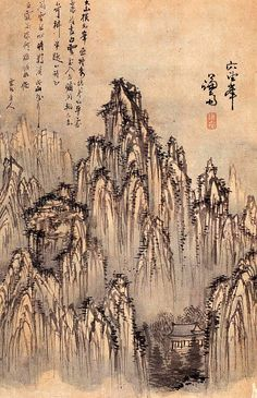 (Korea) Album of Paintings by Jeong Seon (1676 - 1759). ca 18th century CE. colors on paper.