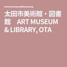 太田市美術館・図書館 ART MUSEUM & LIBRARY, OTA Art Museum, Art, Museum Of Art