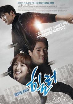 Healer (힐러) Korean - Drama - Starring: Ji Chang Wook, Park Min Young and Yoo Ji Tae Drama Korea, Korean Drama 2014, Popular Korean Drama, Korean Drama Movies, Korean Actors, K Drama, Drama Fever, Drama Film, Movies