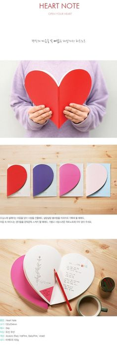Lovely Korea LOVE HEART NOTE BOOK Cutest Thing
