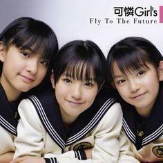 可憐Girl's