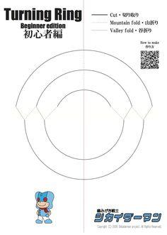 rotating+pop+up.jpg (1140×1600)