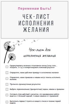 Life Rules, Blog Planner, Study Motivation, Book Journal, Smash Book, Self Development, Time Management, Self Improvement, Booklet