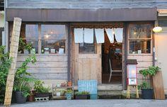 [오키나와 여행] 오키나와 나하의 가정식 가게 아메이로 식당 :: 도쿄 동경 베쯔니 블로그