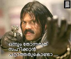 fb malayalam comments - 572×480