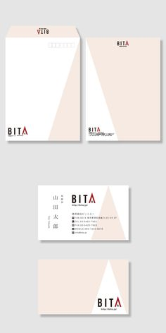 BITA 名刺・封筒デザイン|#Branding #Identity Brand Identity Design, Graphic Design Branding, Corporate Design, Lettering Design, Ci Design, Tool Design, Print Design, Classic Business Card, Business Card Design