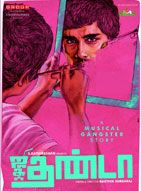 """The Siddharth-Lakshmi Menon's upcoming film """"Jigarthanda""""   The film's album has nine tracks by composer Santhosh Narayanan. The film's track list was revealed a few days ahead of the audio launch.  Jigarthanda Shooting is already done it is plan to release on May 23, 2014  Click Here For More Information --> http://www.ticketnew.com/OnlineTheatre/online-movie-ticket-booking/tamilnadu-chennai/Jigarthanda-Tamil.html"""