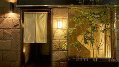 よろにく Yoroniku - Aoyama // Yakiniku Tokyo, Aoyama, Curtains, Japan, Explore, Home Decor, Food, Blinds, Decoration Home