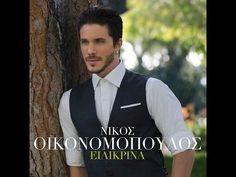 Nikos Oikonomopoulos-New Cd Album 'Ειλικρινά' (Νέος Δίσκος Νon Stop 2013-2014) - YouTube