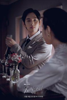Shin Se Kyung, Korean Drama Tv, Korean Actors, Drama Film, Drama Movies, Kdrama, Im Siwan, Tae Oh, To My Future Husband