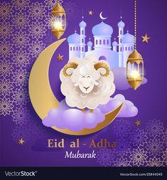 Eid Adha Mubarak, Eid Mubarak Quotes, Happy Eid Al Adha, Happy Eid Mubarak, Fest Des Fastenbrechens, Eid Al Adha Greetings, Ramadan Cards, Muslim Holidays, Diy Gift Box