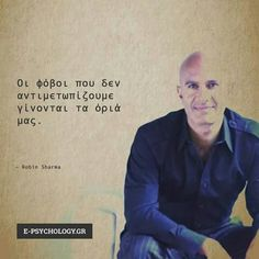 Wise Man Quotes, Men Quotes, Life Quotes, Meaningful Quotes, Inspirational Quotes, Robin Sharma, Greek Words, Special Quotes, Greek Quotes