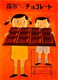 JAPAN -- Chocolate (236×322)