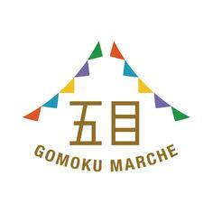 Gomoku Marche