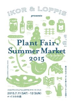 Japanese Poster: Plant Fair and Summer Market.... | Gurafiku: Japanese Graphic Design