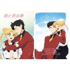 Sailor Moon / Seiya Kou x Tsukino Usagi