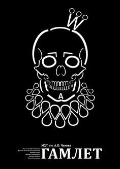 Hamlet - Poster on Behance
