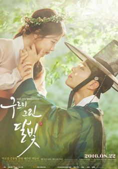 Park Bo Gum and Kim Yoo Jung are Lost in Each Other's Eyes in Official Drama Poster for Moonlight Drawn by Clouds Moonlight Korean Drama, Love In The Moonlight Kdrama, Moonlight Drawn By Clouds Wallpaper, Song Joong, Song Hye Kyo, Hye Sung, Drama Korea, Korean Drama Movies, Dresses
