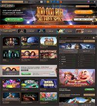 zaregistrirovatsya-v-onlayn-kazino-joyland